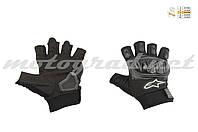 Перчатки без пальцев черные ALPINESTARS