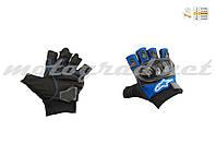 Перчатки без пальцев синие ALPINESTARS