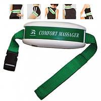 Вибромассажер Comfort Massager