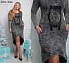 Женское стильное платье больших размеров (3 цвета)