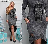 Женское стильное платье больших размеров (3 цвета), фото 1