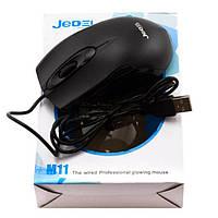 Проводная мышь Jedel M11