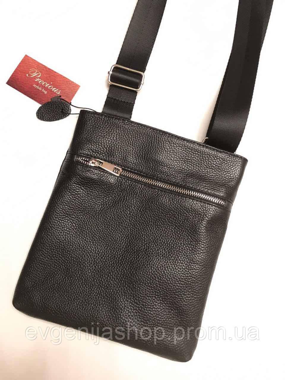 40cb3ba29559 Мужская сумка планшетка. Кожа - Интернет-магазин Evgenija_shop в Кривом Роге