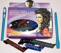Широкие бигуди  Magic Roller (18 - 28см).