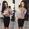 Женский модный костюм: кофта с принтами и юбка-карандаш (5 цветов)