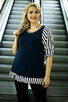 Женская стильная туника большого размера , фото 1