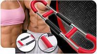 Flex Shaper - тренажер для тренировки мышц