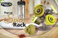 Набор для специй Pop Up Spice Rack