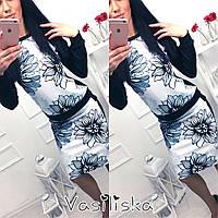 Женский модный принтованный костюм: свитшот и юбка (можно отдельно свитшот или юбку), фото 1