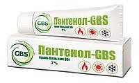 Пантенол GBS крем-бальзам 7%, 30 г., фото 1