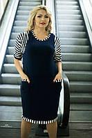 Женское шикарное платье с карманами (Большие размеры), фото 1