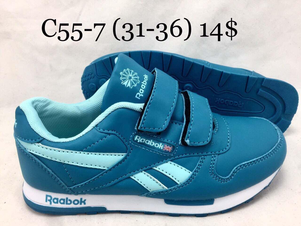 495f556b Детские кроссовки оптом от Reebok (31-36), цена 385 грн., купить в ...