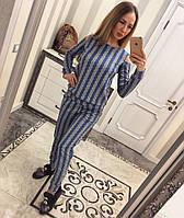 Женский модный костюм Косичка в полоску (3 цвета), фото 1
