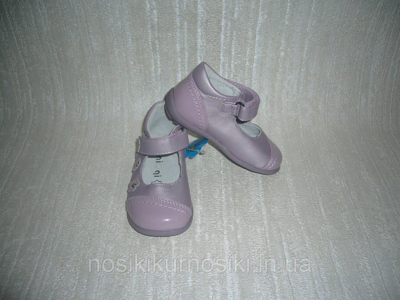 Туфли для девочек MaiQi (Румыния) размеры 19-24 цвет сиреневый