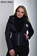 Женская стильная куртка весна-осень (2 цвета) (р-ры 44-50) черный, 50