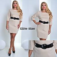 Женское стильное повседневное платье больших размеров с поясом (4 цвета), фото 1