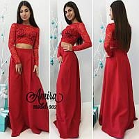 Женский модный костюм: топ гипюр и юбка в пол (3 цвета) красный, 50