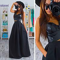 Женский модный костюм: топ-бюстье и юбка-макси с карманами (8 цветов) черный, S