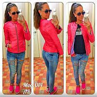 Женская модная курточка (3 цвета), фото 1
