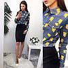 Женский модный костюм с джинсовой рубашкой и юбкой-карандаш