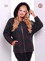 Женское стильное пальто с натуральной опушкой (Большие размеры) (2 цвета) бордо, 50