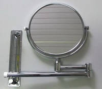"""Зеркало косметическое хром 8"""""""