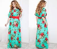 Женское красивое яркое платье в пол с пояском  48-50