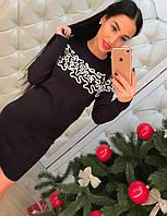 Женский стильный костюм: свитер и юбка (2 цвета)