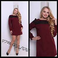 """Модное женское платье большого размера """"Кармелита"""" бордо, 48"""