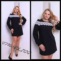 """Модное женское платье большого размера """"Кармелита"""" черный, 48"""