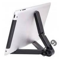 Подставка для планшета Defender Stand 231