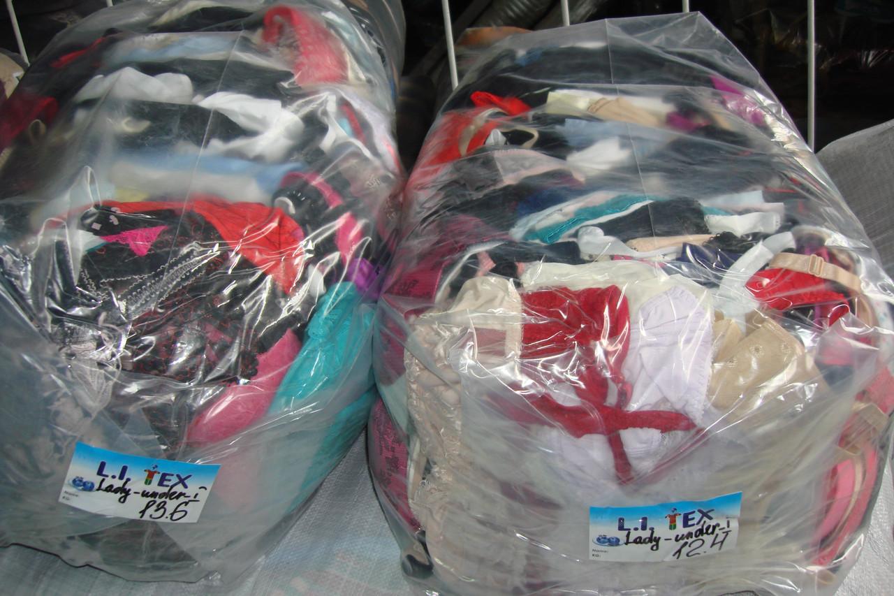 Купить Одежда секонд-хенд оптом белье нижнее по низкой цене в ... ef4f23c381c