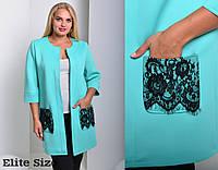 Женский модный кардиган больших размеров с кружевными карманами (5 цветов), фото 1