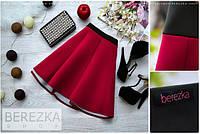 Женская стильная юбка-солнце из неопрена (2 цвета) бордо, М