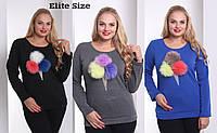"""Женский модный свитшот на флисе с мехом """"Мороженное"""" (3 цвета), фото 1"""