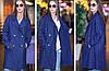 Женское модное двубортное прямое пальто весна 2017 (7 цветов) синий, M