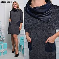Женское стильное платье больших размеров из твида