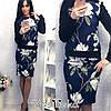 Женкий стильный костюм Лилия