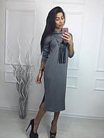 Женское стильное прямое платье (2 цвета), фото 1