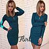 Женское теплое модное платье с молнией (4 цвета) S-M, марсала
