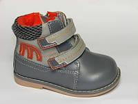Детская обувь Шалунишка:7311, размер 20,21