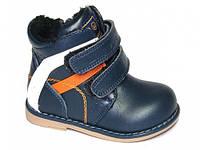 Детская ортопедическая обувь:9447, размер 20