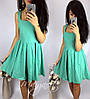 Женское шикарное платье с юбкой-солнце (5 цветов) 38(М), коралл