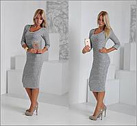 Женское модное платье-миди в полоску , фото 1