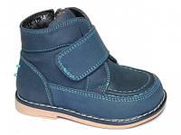 Демисезонная детская ортопедическая обувь:5561, размер 20
