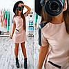 """Женское стильное платье трапеция со вставками """"эко-кожи"""" (3 цвета) С, зеленый"""