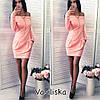 Женское стильное платье-трапеция (3 цвета)
