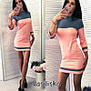 Женское стильное двухцветное платье (4 цвета)