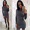 Женское модное замшевое платье (2 цвета)
