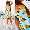 Женское летнее платье с юбкой-солнце без рукава с принтом